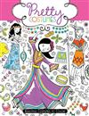 Pretty Costumes: Beautiful Costumes to Color!