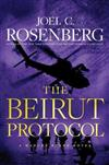 The Beirut Protocol