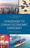Challenges to China's Economic Statecraft: A Global Perspective