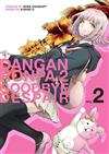 Danganronpa 2: Goodbye Despair Volume 2