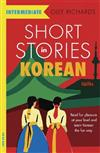 Short Stories in Korean for Intermediate Learners: Read for pleasure at your level, expand your vocabulary and learn Korean the fun way!