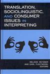 Translation, Sociolinguistic and Consumer Issues in Interpreting