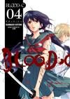 Blood-C: Volume 4