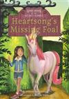Unicorns of the Secret Stable: Heartsong's Missing Foal (Book 1)