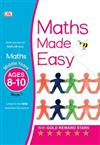 Maths Made Easy: Middle Years 1
