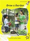 Red Rocket Readers: Early Level 2 Non-Fiction Set C: Grow a Garden