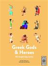 40 Inspiring Icons: Greek Gods and Heroes: Meet 40 mythical immortals
