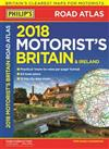 Philip's 2018 Motorist's Road Atlas Britain and Ireland A3: (Large-format paperback)