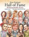 New Zealand Hall of Fame