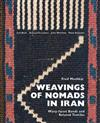 Weavings of Nomads in Iran:: Warp-faced Bands and Related Textiles