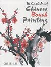 The Simple Art of Chinese Brush Painting: Paint Stunning Natural Studies That Convey Emotion and Feeling