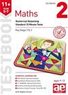 11+ Maths Year 5-7 Testbook 2: Numerical Reasoning Standard 15 Minute Tests
