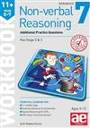 11+ Non-verbal Reasoning Year 5-7 Workbook 7: Additional CEM Style Practice Questions