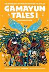 Gamayun Tales I: An Anthology of Modern Russian Folk Tales (Volume I)