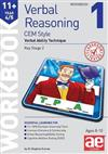 11+ Verbal Reasoning Year 4/5 CEM Style Workbook 1: Verbal Ability Technique