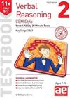 11+ Verbal Reasoning Year 5-7 CEM Style Testbook 2: Verbal Ability 20 Minute Tests