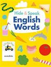 Hide & Speak English Words