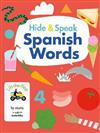 Hide & Speak Spanish Words