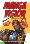 Manga Vision: Cultural & Communicative Perspectives