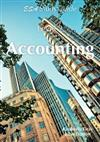 SG NCEA Level 2 Accounting Study Guide
