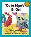 'Ou Te Lapo'A Ia 'Oe! / I'M Bigger Than You! Level 6