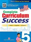 Complete Curriculum Success Grade 5