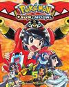 Pokemon: Sun & Moon, Vol. 5