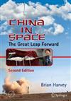 China in Space: The Great Leap Forward