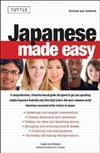 Japanese Made Easy 2