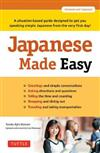 Japanese Made Easy: A situation-based guide designed to get you speaking simple Japanese from the very first day! (Revised and Updated)
