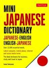 Mini Japanese Dictionary: Japanese-English, English-Japanese: Fully Romanized