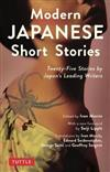 Modern Japanese Short Stories: An Anthology of 25 Short Stories by Japan's Leading Writers