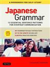 Japanese Grammar: A Workbook for Self-Study: Essential Sentence Patterns for Everyday Communication (Free Online Audio)