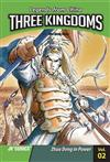 Three Kingdoms, Volume 2: The Family Plot