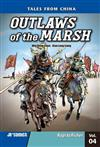 Outlaws of the Marsh Voumel 4: Rags to Riches