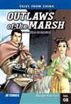 Outlaws of the Marsh Volume 8: Murder Most Foul