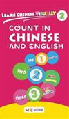 Learn Chinese Visually 2: Count in Chinese and English