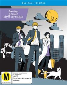 Midnight Occult Civil Servants Complete Series