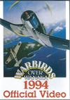 Warbirds Over Wanaka: 1994 Official Video