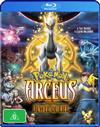 Pokemon Movie 12 - Arceus & The Jewel Of Life