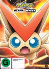 Pokemon The Movie 14 - Black And White Double Pack