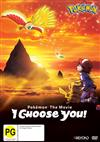 Pokemon The Movie - I Choose You!