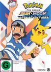 Pokemon The Series - Sun & Moon - Ultra Adventures Collection 1