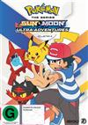 Pokemon The Series - Sun & Moon - Ultra Adventures Collection 2