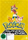 Pokemon - Advanced Challenge Season 7