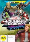 Guardians Of The Galaxy - Secret Invasion