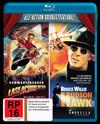 Last Action Hero / Hudson Hawk