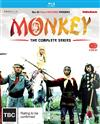 Monkey Complete Series