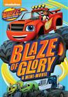 The Blaze And The Monster Machines - Blaze Of Glory / Driving Force