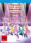 If My Favorite Pop Idol Made It To The Budokan, I Would Die Complete Series
